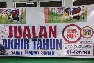 Banner WER-ES2502 inprimatua Malaysia-tik