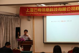 Sharing Meeting Wanxuan Garden Hotel-en, 2015ean