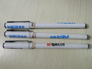 One-Stop Pen inprimatzeko irtenbidea